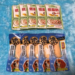 イナバペットフード(いなばペットフード)のわんちゃんのウェットフード&おやつ 10袋(ペットフード)
