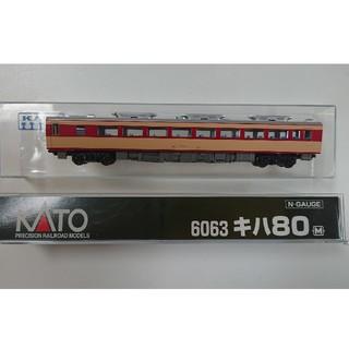 カトー(KATO`)のNゲージ キハ80(M) KATO 新品 美品(鉄道模型)