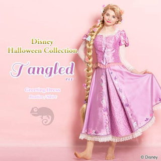 Secret Honey - 正規新品 secret honey シーハニ ラプンツェル グリ 仮装ドレス
