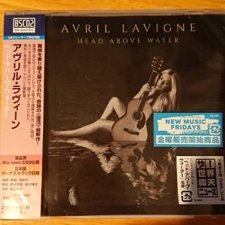 アヴリル・ラヴィーン 、ヘッド・アバーヴ・ウォーター 初回生産通常盤(ポップス/ロック(洋楽))