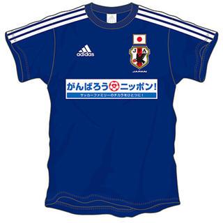 アディダス(adidas)の日本代表 ユニフォーム チャリティTシャツ(応援グッズ)