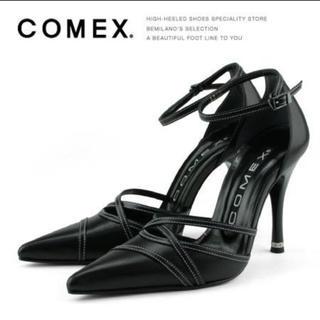 コメックス(COMEX)のポインテッドトゥ パンプス コメックス 5046(ハイヒール/パンプス)