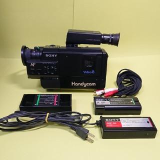 ソニー(SONY)のSONY ハンディカム 8mmビデオカメラ CCD-V30《ジャンク品》(ビデオカメラ)
