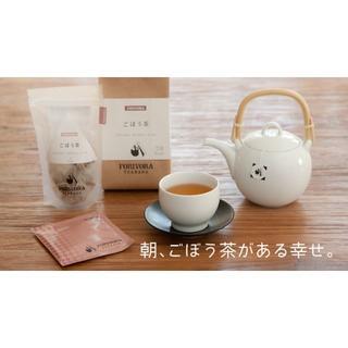ごぼう茶 30パック入り(茶)