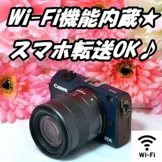 キヤノン(Canon)の★WiFi内蔵!★スマホ転送★届いてすぐ使えるSD付き!★キャノン EOS M2(ミラーレス一眼)