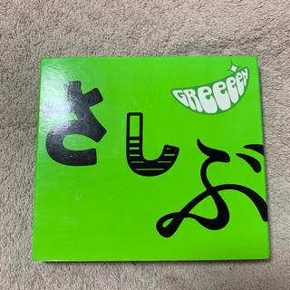 グリーン(green)のGReeeeN(その他)