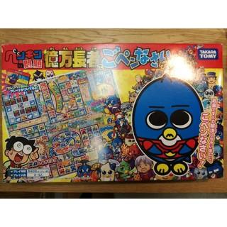 タカラトミー(Takara Tomy)のペンギンの問題 億万長者でごペンなさいゲーム(人生ゲーム)