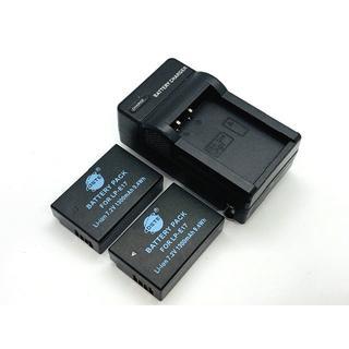 ★Canon LP-E17用互換バッテリー2個 & チャージャー セット★
