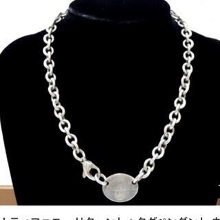 ティファニー(Tiffany & Co.)のティファニー チェーン 鎖 リターントゥタグ 人気(ネックレス)