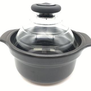 ハリオ(HARIO)のハリオ HARIO ( ハリオ ) フタがガラス ご飯釜 N 3合 萬古焼 炊飯(鍋/フライパン)