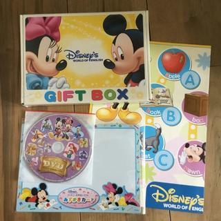 ディズニー(Disney)の事前コメ必須【非売品】ディズニー英語システム教材セット(その他)