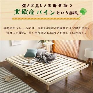 送料無料 すのこベッド フレームのみ 新品 安い順 送料込み 最安値 ダブル(すのこベッド)
