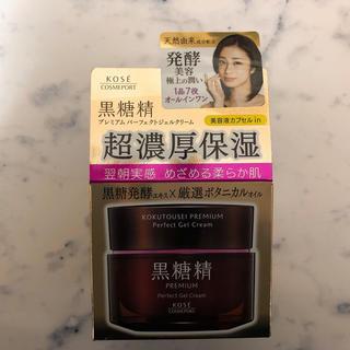 コーセーコスメポート(KOSE COSMEPORT)の黒糖精 プレミアム パーフェクト ジェルクリーム(オールインワン化粧品)