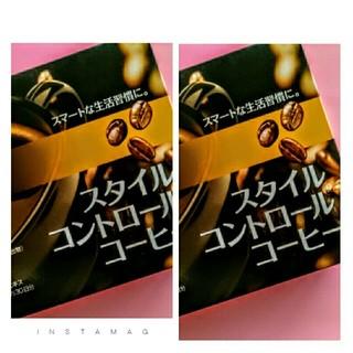 エイボン(AVON)の【新品❤人気商品❗】 AVON スタイルコントロールコーヒ ー ☓2箱 (ダイエット食品)