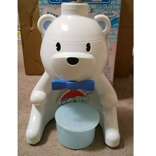 家庭用かき氷器、白くまくん