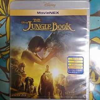 ディズニー(Disney)のジャングル・ブック MovieNEX(外国映画)