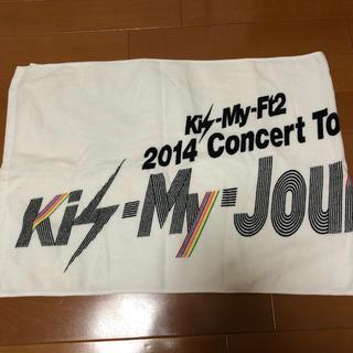 Kis-My-Ft2 - kis-my-journey タオル