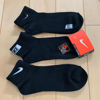 NIKE - ナイキ ソックス 靴下 ②