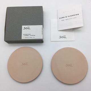 ソイル(SOIL)のsoil ソイル 珪藻土コースター ラージ サークル 白/ホワイト 2枚組(収納/キッチン雑貨)