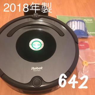 iRobot - 日曜特売! 2018年製 アイロボット   自動掃除機 ルンバ 642