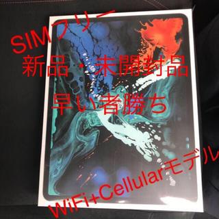 アイパッド(iPad)のiPad Pro 12.9inch WiFi+Cellular  A1895(タブレット)