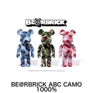 A BATHING APE - BE@RBRICK ABC CAMO 1000% 3個セット ベアブリック