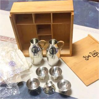 錫半 酒器 銀製(金属工芸)