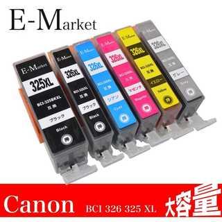 BCI 325+326 XL キヤノン 互換インクカートリッジ