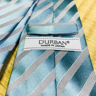ダーバン(D'URBAN)の2本で1点・5点で3点無料! ダーバン DARBAN ネクタイ a(ネクタイ)