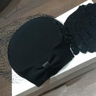 ソワール(SOIR)の東京ソワール 冠婚葬祭 帽子(その他)