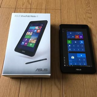 エイスース(ASUS)のASUS VivoTab Note 8 ペンタブ(タブレット)