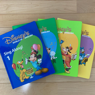 ディズニー(Disney)の最新版 美品 シングアロング絵本4冊 ディズニー英語システム ブラシ版(知育玩具)