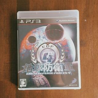 PlayStation3 - 地球防衛軍4