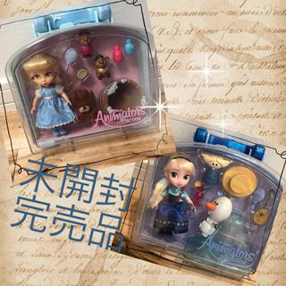 アナトユキノジョオウ(アナと雪の女王)のアニメータードール(キャラクターグッズ)
