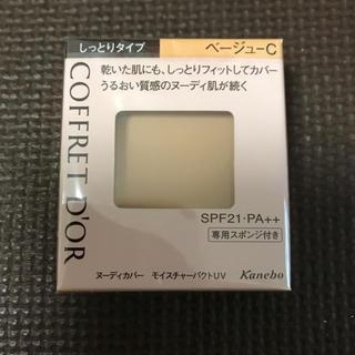 コフレドール(COFFRET D'OR)のコフレドール ファンデーション②(ファンデーション)