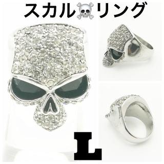 ジュエル スカル リング・指輪 Lサイズ(リング(指輪))
