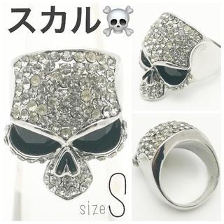 ジュエル スカル リング・指輪 Sサイズ(リング(指輪))