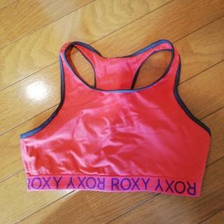 ロキシー(Roxy)のスポーツブラ(ヨガ)