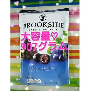 コストコ(コストコ)のブルックサイド ダークチョコレート アサイー ブルーベリー(菓子/デザート)