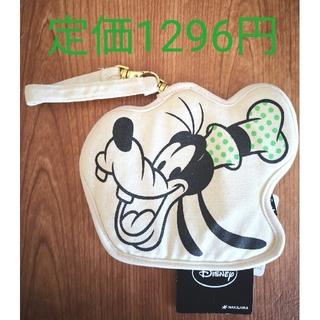 ディズニー(Disney)の大特価【定価1296円】新品タグ付き。Disney :グーフィー・パスケース①(名刺入れ/定期入れ)