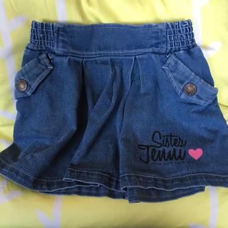 ジェニィ(JENNI)のJenni デニムスカート 120cm(110cmの女の子に❤︎)(スカート)
