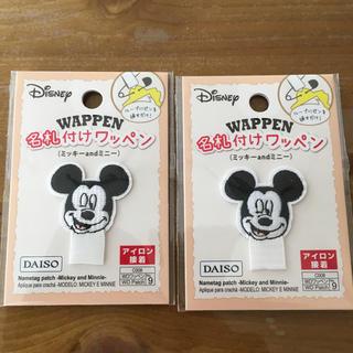 ディズニー(Disney)の名札 ワッペン  ミッキー(ネームタグ)