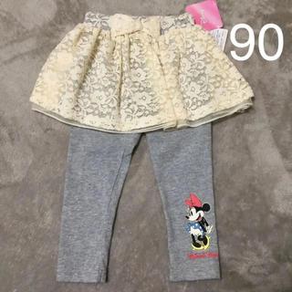 ディズニー(Disney)のフタフタ  Disney ズボン90(パンツ/スパッツ)