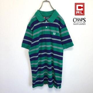 チャップス(CHAPS)のCHAPS チャップス ラルフローレン ポロシャツ(ポロシャツ)