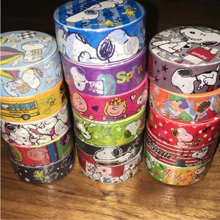 スヌーピー マスキングテープ 16個