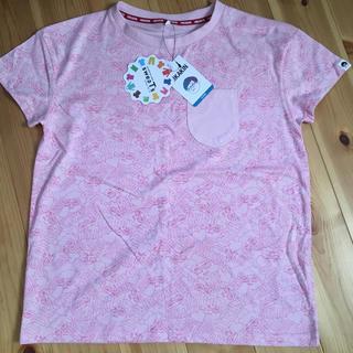 シマムラ(しまむら)のヒカキン しまむら tシャツ(Tシャツ(半袖/袖なし))