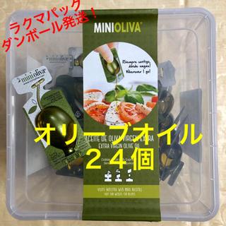 コストコ(コストコ)のコストコ オリーブオイル  24個(調味料)