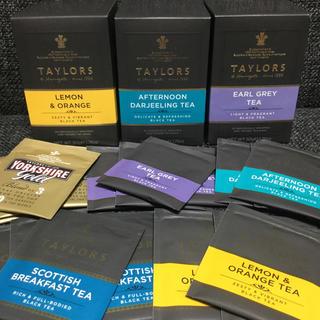 テイラーズ  オブ ハロゲイト★紅茶 5種(茶)