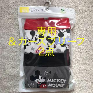 ディズニー(Disney)の新品◇ディズニー ミッキー  キッズ 綿100 男の子 2枚組 ブリーフ 100(下着)