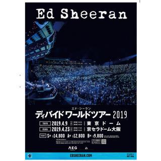 ワンオクロック(ONE OK ROCK)の東京ドーム  エドシーラン ワンオク4/9(火)(海外アーティスト)